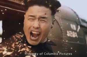 Kim Jong-un in The Interview