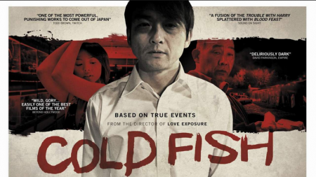 DVD cover of Cold Fish